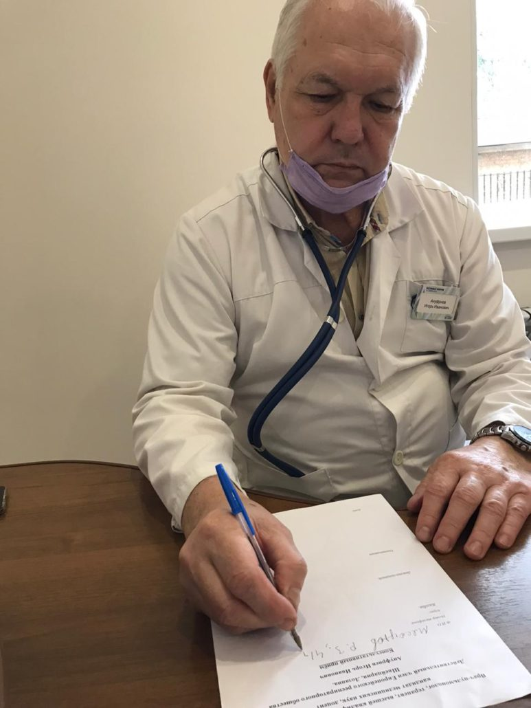 пульмонолог ануфриев