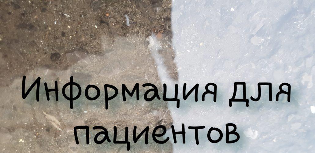 Виктория Руслановна Бейсова. Детский ЛОР - оториноларинголог в Ростове-на-Дону